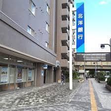 北洋銀行 桑園支店の画像1
