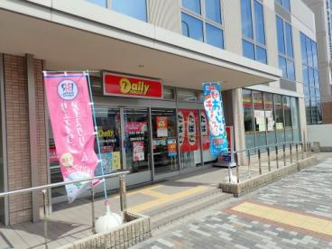デイリーヤマザキ神戸中央市場店の画像1