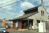 岡崎鴨田郵便局