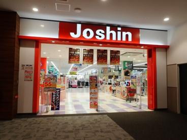 Joshinの画像1