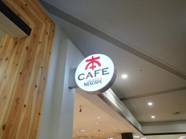 喜久屋書店の画像2