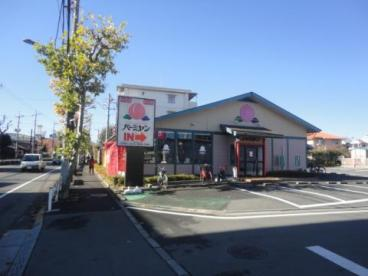 バーミヤン 立川幸町店の画像1