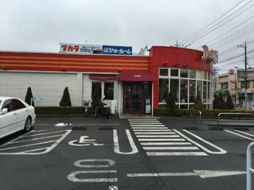 デニーズ立川店の画像1