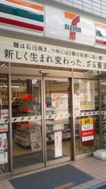 セブンイレブン 葛飾新小岩駅北口店の画像1