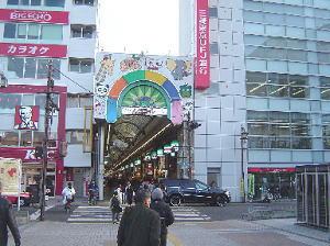 新小岩ルミエール商店街の画像1