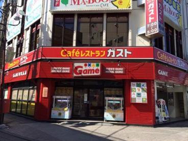 ガスト 新小岩南口店の画像1