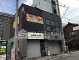 天ぷらとサカナ 天ぷら酒場 KITSUNE 岡崎店 (キツネ)