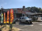 ステーキ ビッグボーイ 黒川店