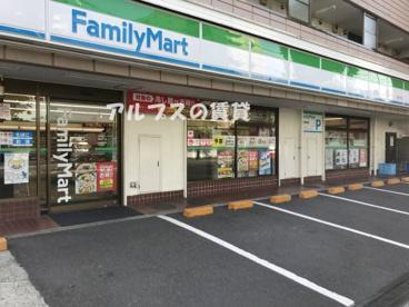 ファミリーマート 新山下店の画像1