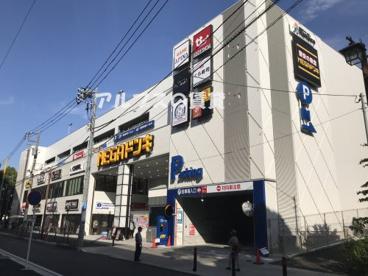 MEGAドン・キホーテ 港山下総本店の画像1