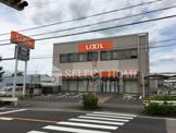 株式会社リクシル(LIXIL)岡崎ショールーム
