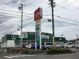 V・drug 東岡崎店