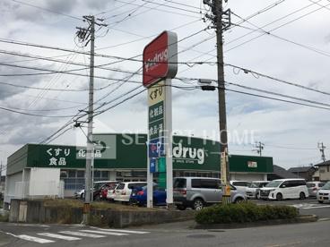 V・drug 東岡崎店の画像1