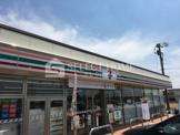 セブンイレブン 岡崎福桶町店
