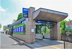 新井宿駅の画像1