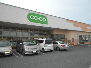 コープぐんま コープ細井店の画像1