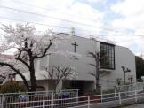 信愛保育園