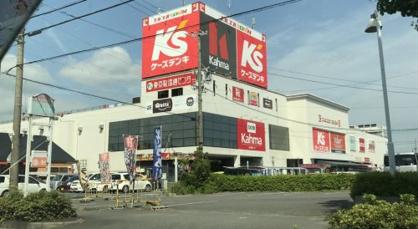 ケーズデンキ岡崎上和田店の画像1