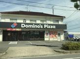 ドミノ・ピザ岡崎エルエルタウン店