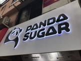 PANDA SUGAR