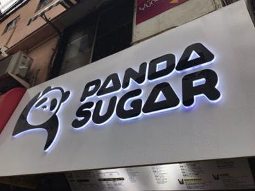 PANDA SUGARの画像1