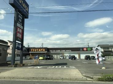 TSUTAYA岡崎牧御堂店の画像1