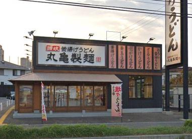 丸亀製麺 有野店の画像1