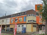 快活CLUB 神戸北店