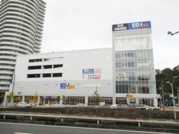 阪急オアシス箕面船場店の画像1