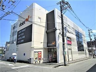 ダイエー桜井駅前店の画像1