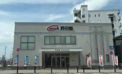 野田塾 岡崎駅前校 学習塾の画像1