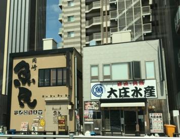 魚民 岡崎東口駅前店の画像1