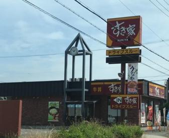 すき家248号岡崎上六名店の画像1