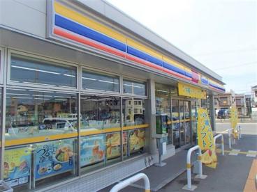 ミニストップ越谷大道店の画像1