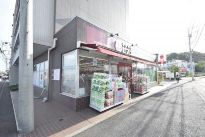 miniピアゴ戸塚町店の画像1
