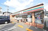 セブンイレブン横浜戸塚吉田町店