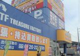 トレジャーファクトリー北越谷店