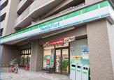 ファミリーマート小浦西五反田四丁目店