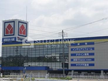 家電住まいる館YAMADA(ヤマダ) 岡崎本店の画像1
