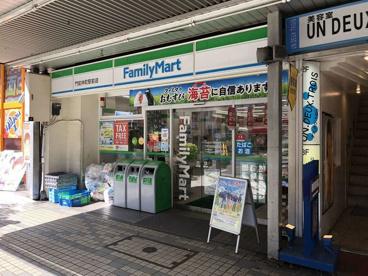 ファミリーマート 門前仲町駅前店の画像1