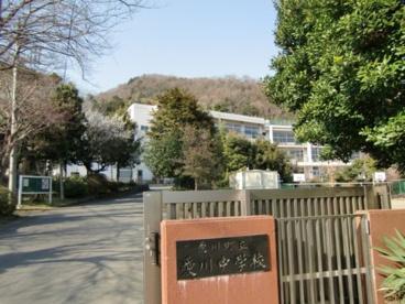 愛川中学校の画像1