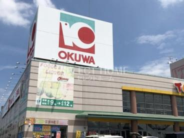 オークワ 岡崎インター店の画像1