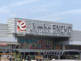 Jumbo ENCHO(ジャンボエンチョー) 岡崎店