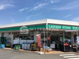 ローソンストア100 LS岡崎中島町店
