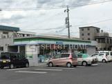 ファミリーマート 岡崎大西二丁目店