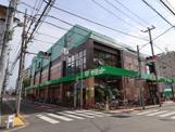 サミットストア 大田千鳥町店