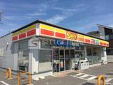 デイリーヤマザキ岡崎中島町店