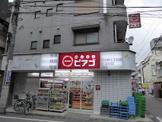 mini(ミニ)ピアゴ 百人町1丁目店