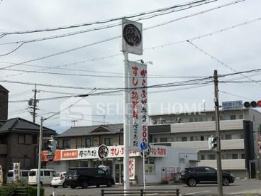 寿司市場 魚魚丸の画像1