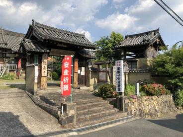 龍象寺(柴屋町)の画像5